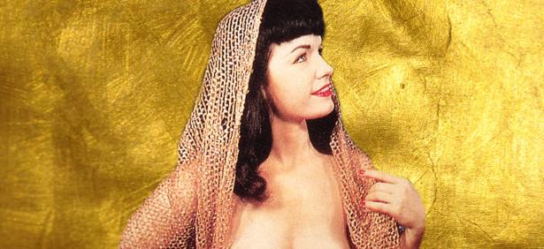 Bettie Page. In lode di Nostra Signora dello Scudiscio