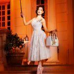 Dita Von Teese: My Cointreau Evening Bag